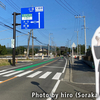 北側復旧道路は、中九州道とは一切関係ありません(大嘘)