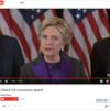教材で使えるかも?:ヒラリー・クリントンのConcession Speech