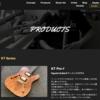 【気になる!】Kigoshi Custom Guitars