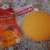 ジャンボむしケーキ マンゴー