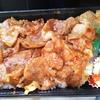 新冠郡新冠町 「にいかっぷキッチン」内にある喜一郎MEATのぶたみそ弁当
