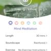 Muse 瞑想の種類について