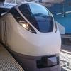 #271 上野東京ライン 常磐線E657系 (首都圏遠征⑤)