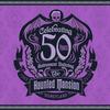 【DLR】ホーンテッドマンション50周年の深夜イベント開催!決定!【アナハイム】