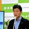#389 コロナ接触アプリ、19日に運用開始 西村氏「クラスター対策に生かせる」