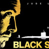 お金が絡むと人格が・・・ ◆ 「ブラック・シー」
