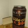 105杯目SAN DIEDO pale ale.394 【15杯目】