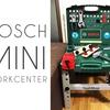 【工具おもちゃ】息子の誕生日にボッシュのミニワークセンターをプレゼント