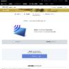 電子マネー「楽天Edy」を Amazonギフト券に交換 → 成功