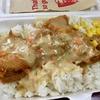 フィリピンのケンタッキー(KFC)限定メニューはフライドチキンだけどクリーミーでボリューミー(∩´∀`)∩