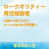 ギャラクシーブックス9月新刊情報