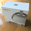 Oculus Go アンボックスからの使用感。ありといえばあり、なしと思う人もいなくはないかも。