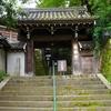 京都 青もみじの穴場 長楽寺