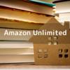 AmazonのKindle Unlimitedがやめられない理由