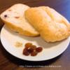 レーズン&キヌアパン 卵白でサクサクトースト