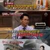 """韓国「""""集団暴行問題、ユンソナ息子が通う小学校、年間の学費1千万ウォン""""」"""