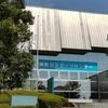 300円以下で使える激安ジム!神奈川県横浜市の公共施設・神奈川スポーツセンター|ワンコイントレーニング