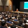 令和元年度 第5回リハビリテーション科研修会が開催されました