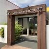 ココス浜松高林店でモーニング食べ放題!カレーに納豆と卵が激ウマ!