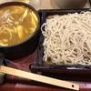 新日本橋ランチ 蕎麦屋の名物カレーせいろ率が高いので食べてみた。