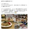 太田さん 選手村リポートありがとうございます 2021.7.24