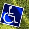 2019年度【文京区中小企業障害者職業体験受入れ助成事業】について