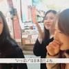 「映像」今月の少女探究#77「日本語字幕」