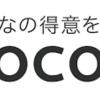 アニメ制作②〜歌を作る〜