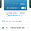 PayPayへのVISA LINE Payカード紐付けは特定の条件下を除いて可能だった