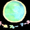 オールフォーアース 〜宇宙から愛(神性)を輝かせるメッセージ〜
