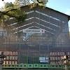 2020年 工事中の京都の寺社情報(随時更新)