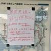 京都は震度5強らしいですが・・