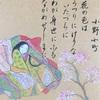 花の色は(百人一首⑨)小野小町