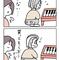 四コマ「ジジとおもちゃ②」