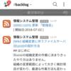 BacklogからSlackへの更新通知を超簡単に実現する