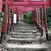 広島の七福神めぐりに行ってきました。
