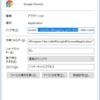 【VSCode】Chromeデバッグ起動設定