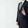 特許事務所の転職サイト「リーガルジョブボード」のを徹底解説|仕組みと口コミ
