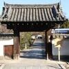 京都日帰り1人旅のススメ『血天井、伏見稲荷、寺町商店街』
