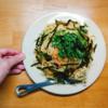 6/30(火)明太子スパゲティ、鯛あら炊き込みごはんと鍵の受け渡し