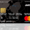 ANAマイルもJALマイルも貯まる その上還元率最高のカード!