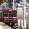 今日の阪急、何系?①105…20200217