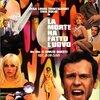 殺しを呼ぶ卵(1968年 イタリア)