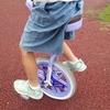 【ブリヂストンの一輪車】スケアクロウがオススメ!保管に便利なスタンド付、グリップ付きサドルで乗りやすい!