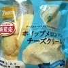 Pasco ホイップメロンパンチーズクリーム 食べてみました