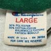 553 珍品 ビンテージ チャンピオン リバーシブルタングトップ 80's