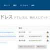 WannaCry (まとめ)