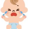 赤ちゃんのオムツかぶれは大学病院に行け!
