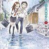 【感想】漫画「からかい上手の高木さん」を読んだらニヤニヤが止まらない!
