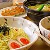 【オススメ5店】浜松(静岡)にあるそばが人気のお店